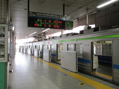 atagoyamatoya02