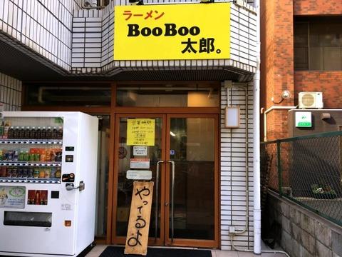 boobootaro201