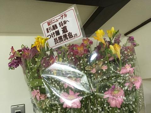 niboshimendokoromaru07