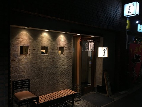 miyamotokiyosumi03