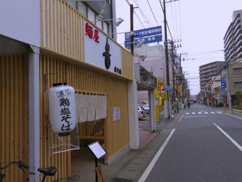 otokashiwa03