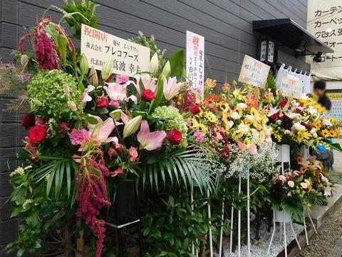 yoshisuke05