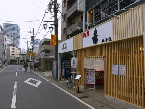otokashiwa20