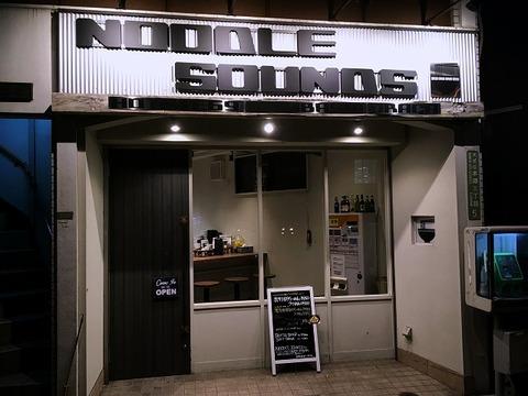 noodlesounds201
