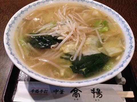 higashikoyo11