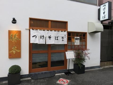 kandakatsumoto01