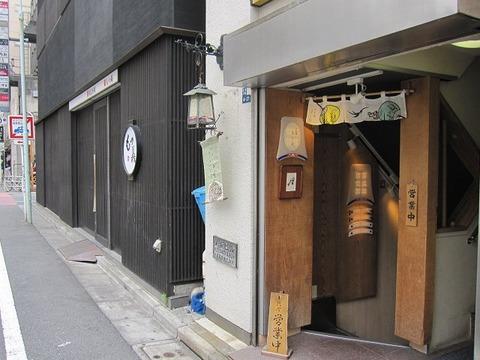 yoshimachi04