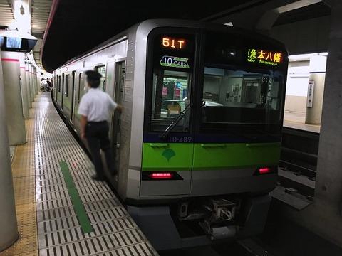 fukumaru218