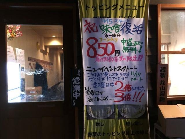 daiogikubo404