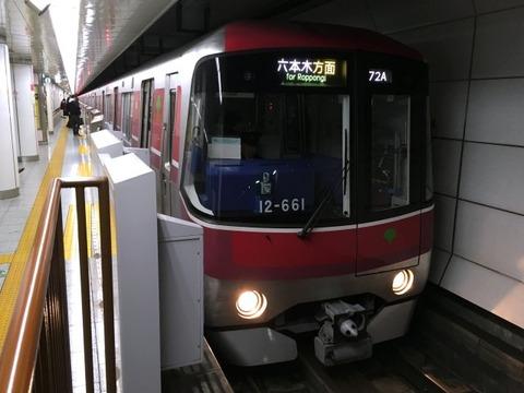 takadaarai19
