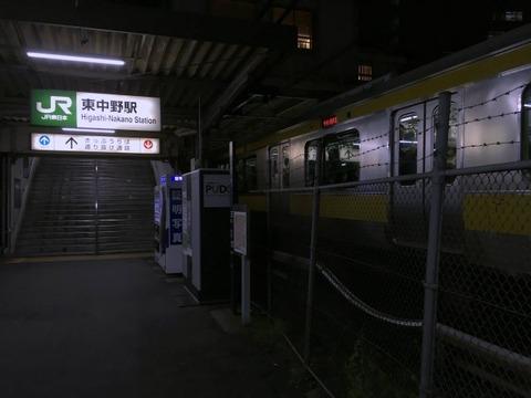 kashiwagi220
