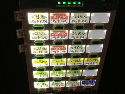 tsujitakojimachi05