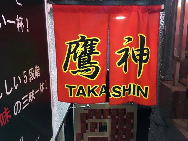 takashin201