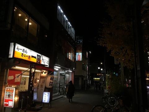 ichienmitakakita03