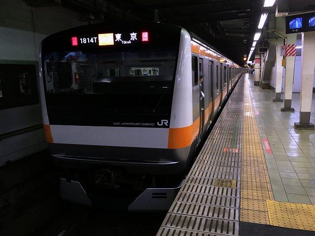 ogikuboinosho02