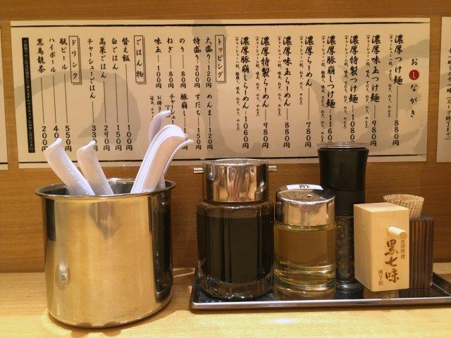tsujitasuidobashi05