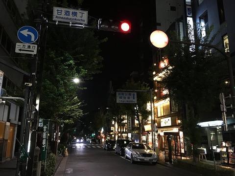 tokyokiboken02