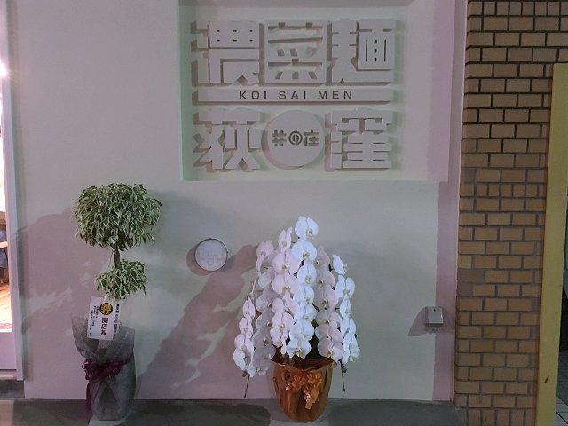 ogikuboinosho04