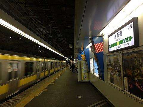katsumoto02