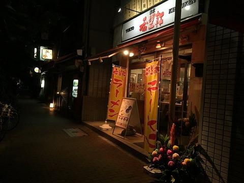 tokyokiboken03
