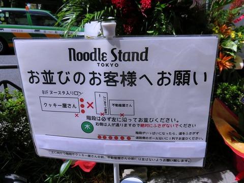 noodlestand34