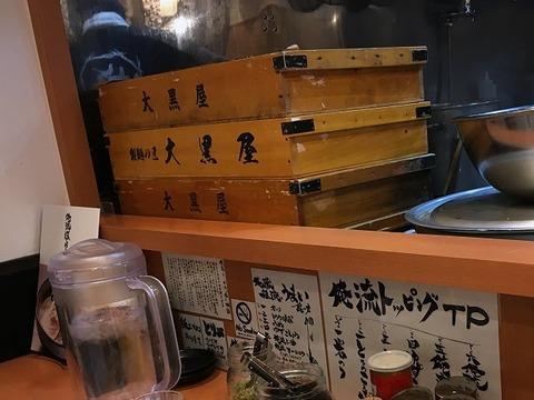 oreruishio3chome18