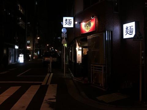 yojinbo215
