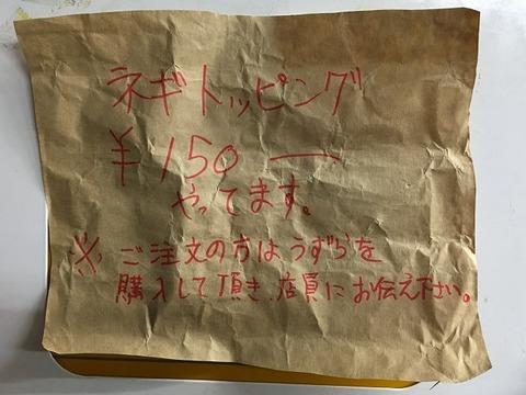 tmashimashi1005