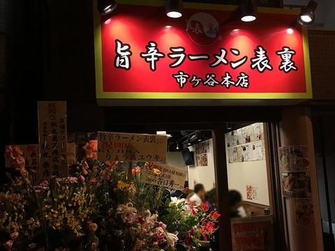 hiyoriichigaya01