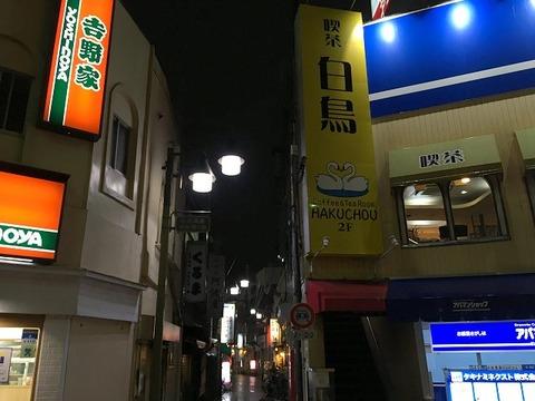kaminariya02