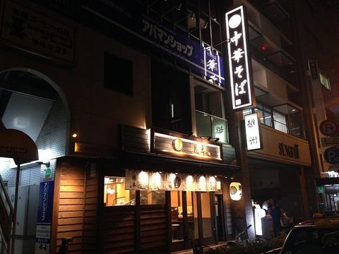 katsumoto04