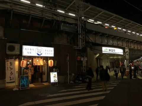 uogashisoba18