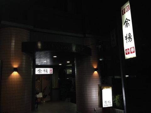 higashikoyo04