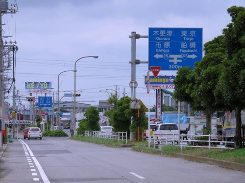 oudouishii03