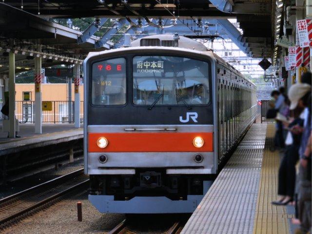 miyamanagareyama02
