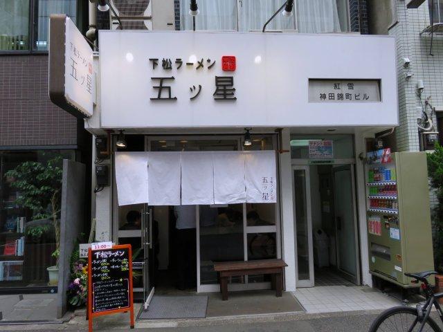 kudamatsuitsutsuboshi01