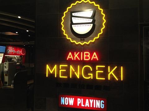 nagiakiba04