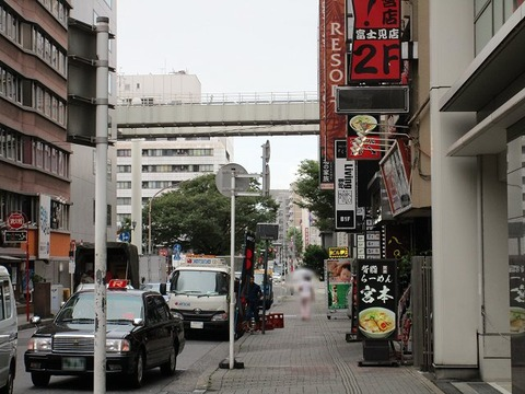 miyamotofujimi03
