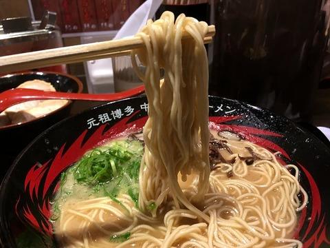 ichiryushinjuku14