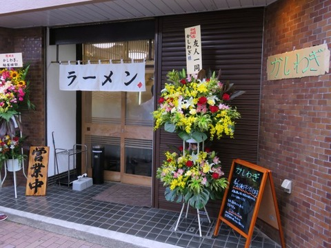 kashiwagi01