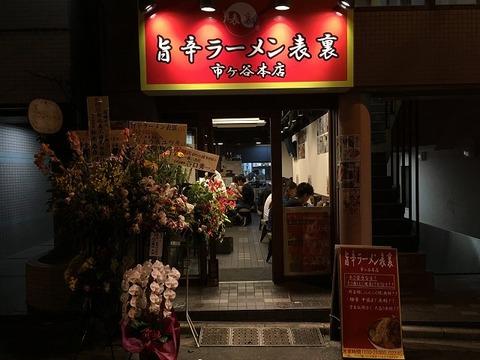 hiyoriichigaya03