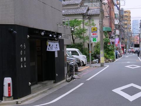 sanshonoki03