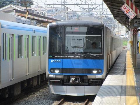 atagoyamatoya22