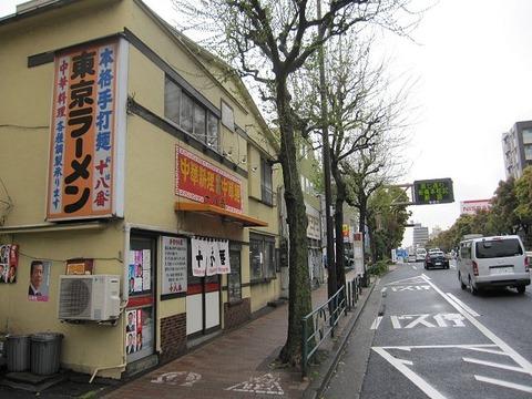 ohakonogata03