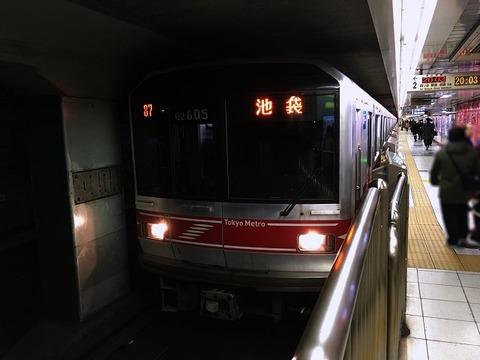 momonosuke02