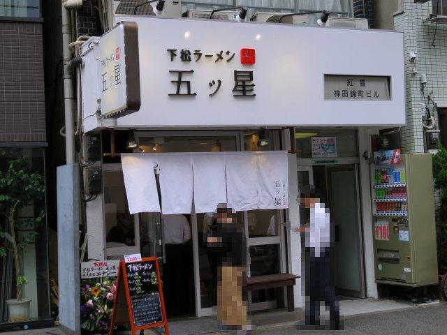 kudamatsuitsutsuboshi19
