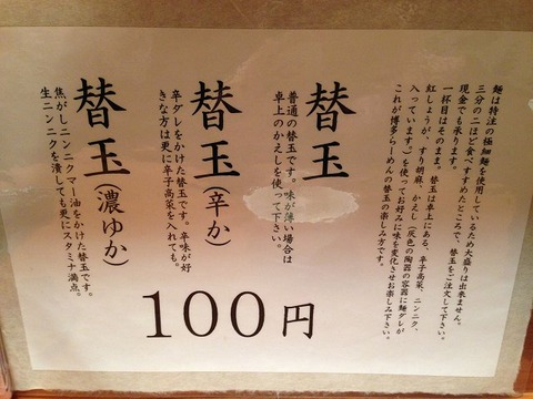 yamagasa05
