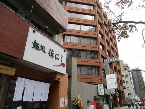shinohara21