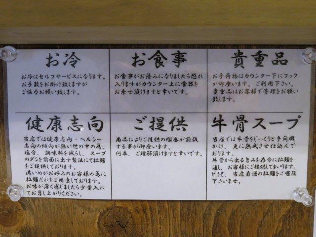 funabashiichizu08