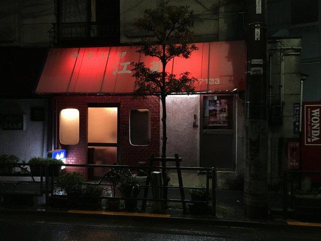 kokaoshiage03